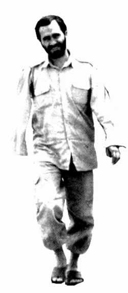 جاج حسین